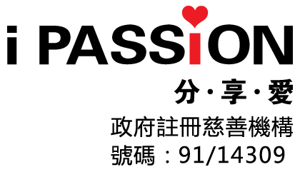 iPassion 分享愛